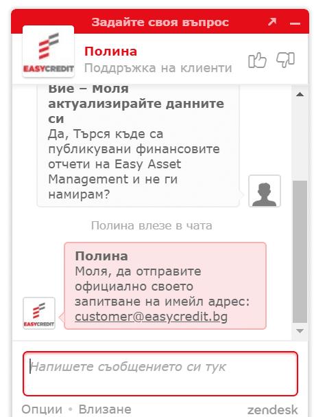 EasyCredit п2п иужо iuvo