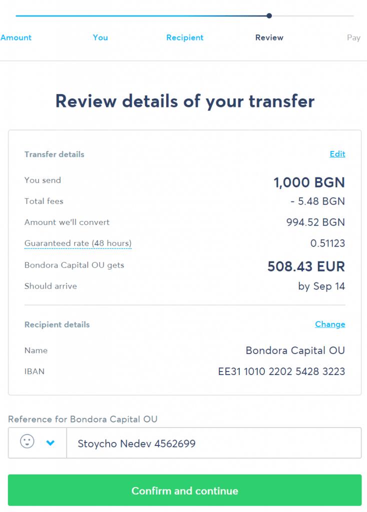 депозит в Bondora с TransferWise