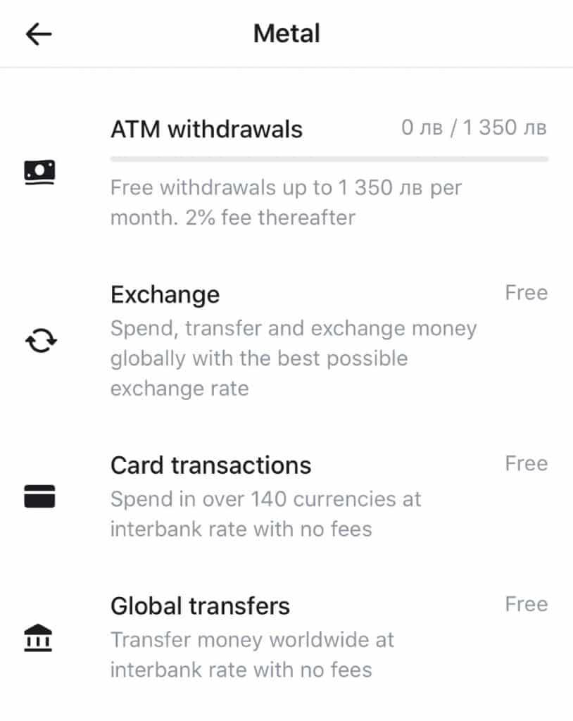 Лимити за безплатно теглене от банкомат с Revolut