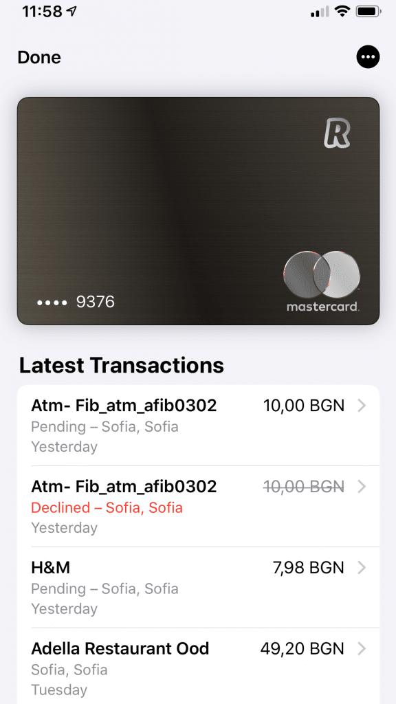 безконтактни банкомати applepay revolut револут револют