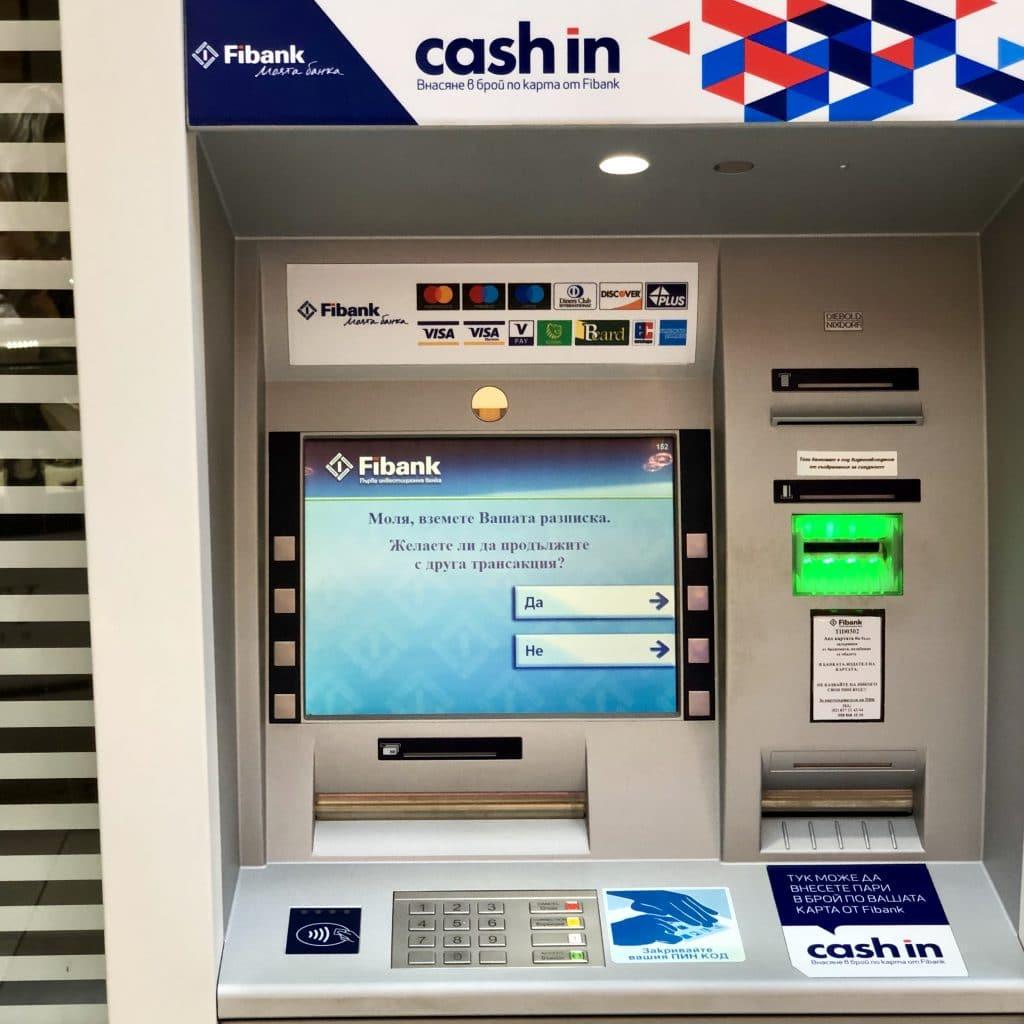 безконтактни банкомати ПИБ