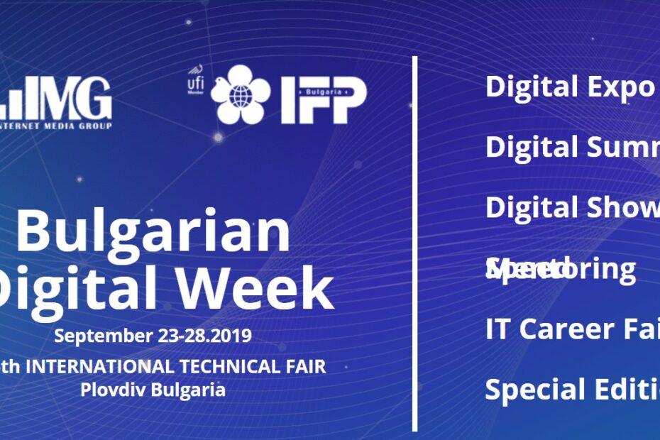 Bulgarian Digital Week Plovdiv 2019