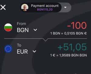Paysera в Revolut с банков превод