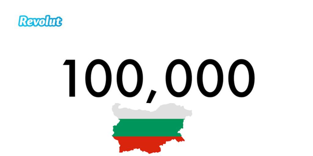 Револют в България