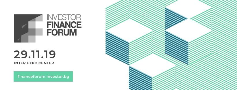 Investor Finance Forum 2019 с промо код за 25% отстъпка