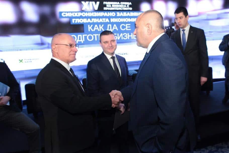 приемане еврото в България опасности