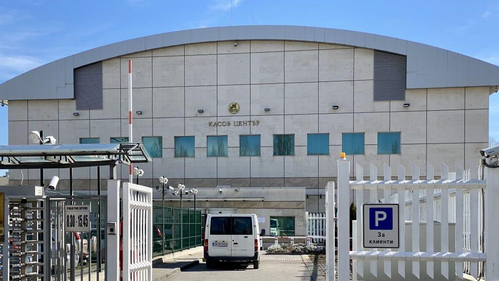 БНБ касов център обменя евро по фиксинг