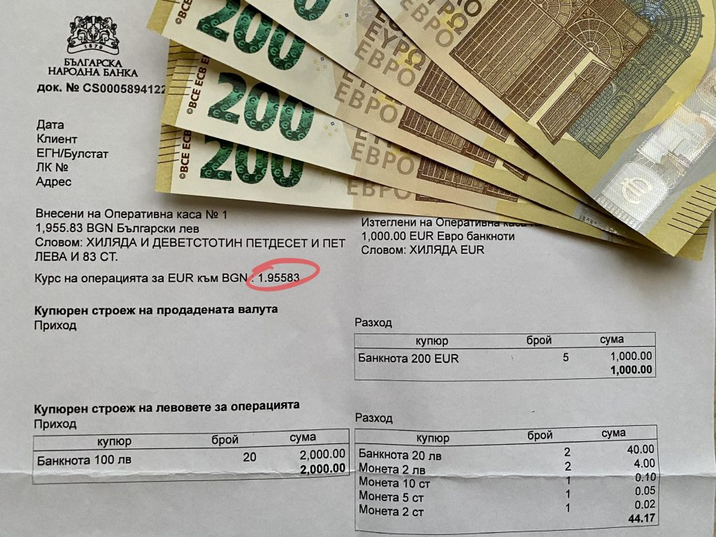 обменете евро изгодно по фиксинг