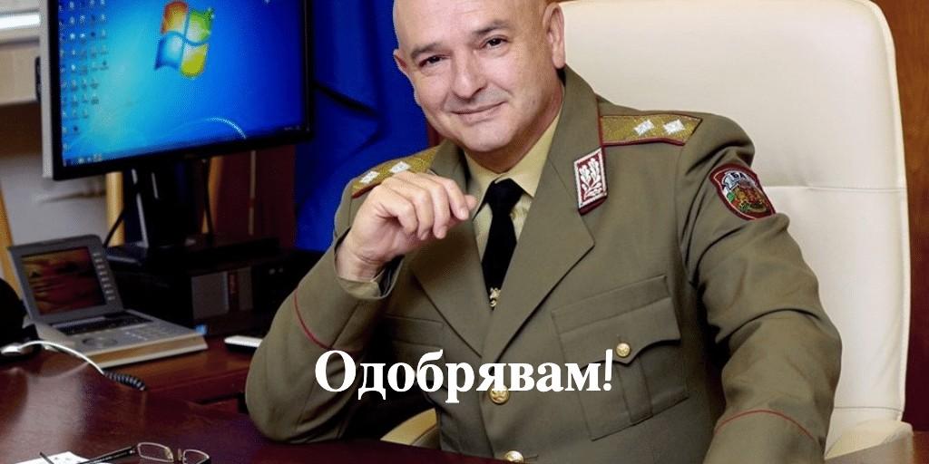 Revolut купува българска банка и се мести в София