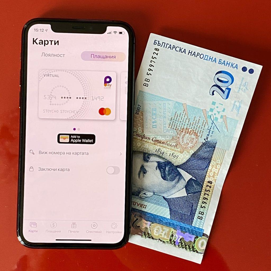Pay by Vivacom 20 лева бонус