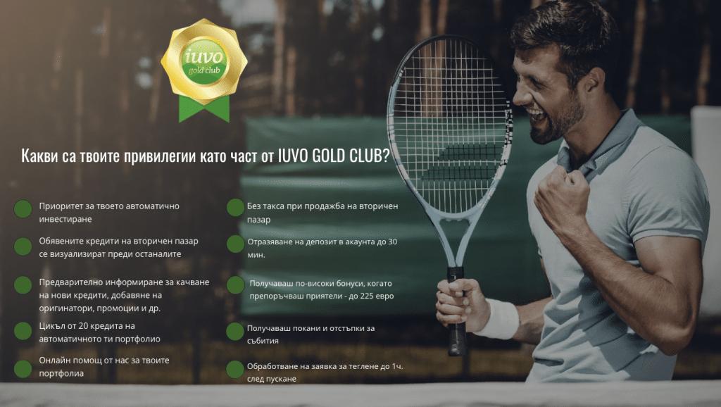 Iuvo Gold Club иуво клуб 1.5% бонус