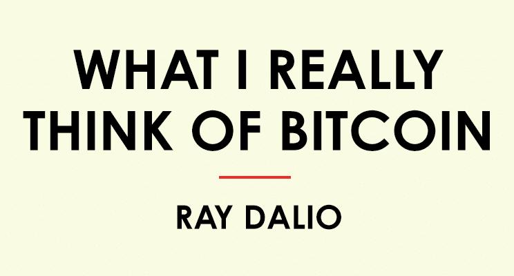 биткоин мнение Рей Далио биткойн bitcoin Ray Dalio